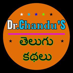 Chandu's Kathalu