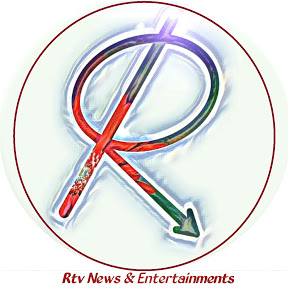 RTV News and Entertainments