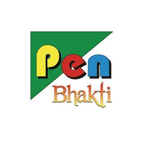 Pen Bhakti