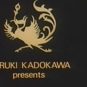 Haruki Kadokawa - Topic