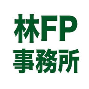 林FP事務所