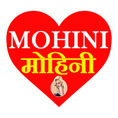 Mohini Entertainment