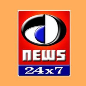 DDNews 24x7