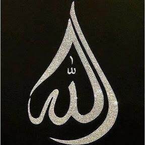 IslamforUmmah الإسلام للأمة