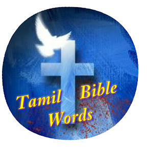 Tamil Bible words