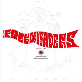 The Folk Crusaders - Topic