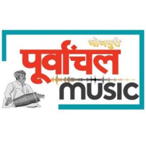 Purvanchal Music Bhojpuri