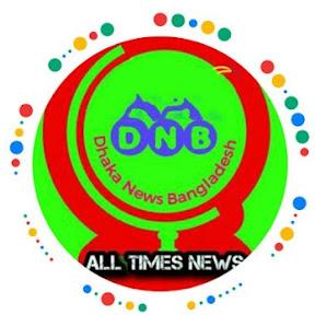 Dhaka News Bangladesh