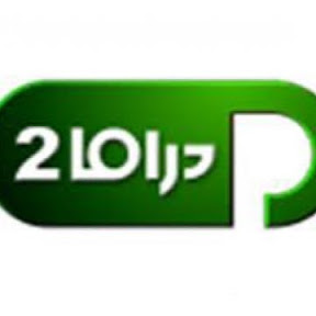 drama tv2
