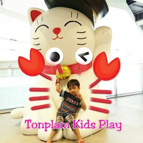 Tonpalm Kids Play