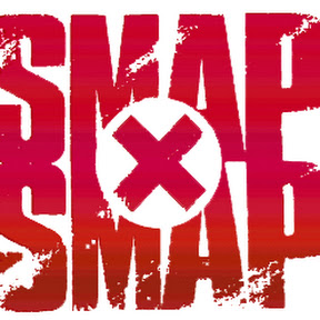 SMAP SMAP FujiTV 2016
