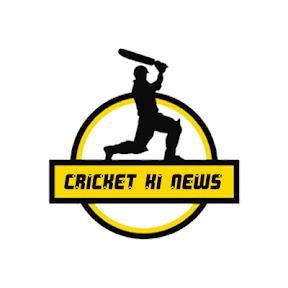 Cricket Ki News