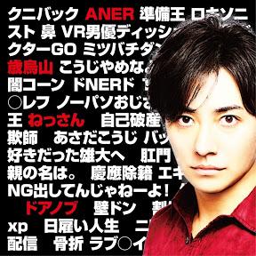 NER-ch2