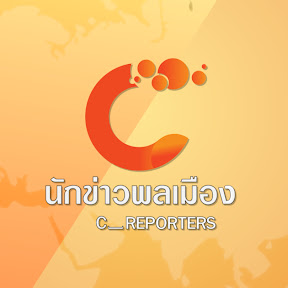 CitizenThaiPBS