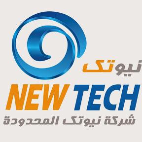 شركة نيوتك للدعاية والإعلان NewTech