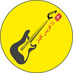 ذا فويس كيدز 2020 the voice kıds