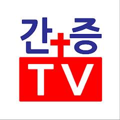 간증TV Testimony TV