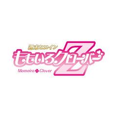Momoiro Clover Z Channel - KING RECORDS