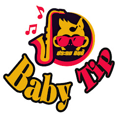 Baby Tip by ประถม อินดี้