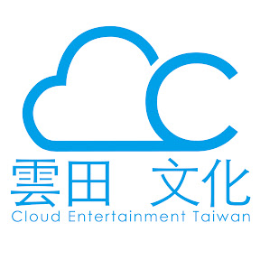 48 Hour Film Project Taipei