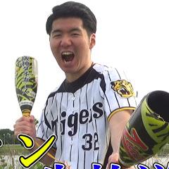 とまと松本 阪神タイガース東京支部