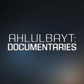 Ahlulbayt: Documentaries