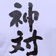 チャンネル 脱力系/2020年Valentine登録神藤