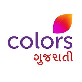 Colors Gujarati