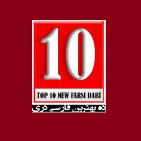TOP 10 FARSI DARI