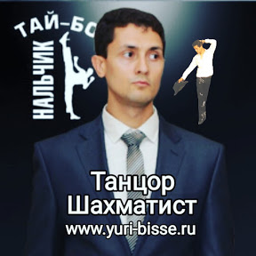 Yuri Bisse