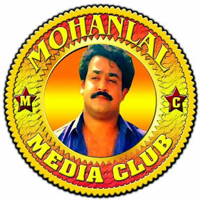 Mohanlal Media Club MMC