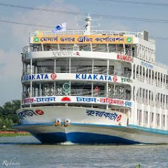 Launch & Cruise Ship in Bangladesh [Vessel Lover]