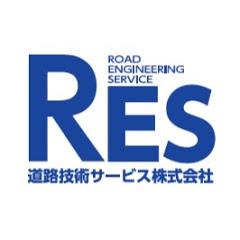 道路技術サービス株式会社