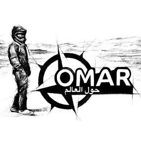 Omar /عمر