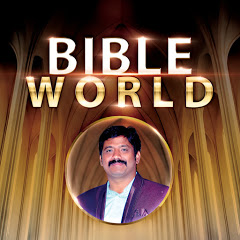 BIBLE WORLD