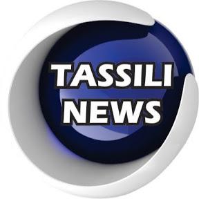 طاسيلي نيوز TV