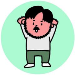 맨수염 애니메이션
