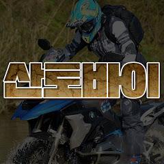박싸커 산토바이TV