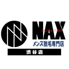 メンズ脱毛専門店NAX 渋谷店 メンズ脱毛、ひげ脱毛、メンズVIO、胸毛脱毛etc.