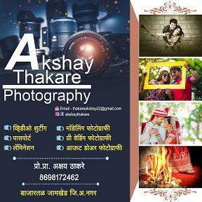 Akshay Thakare फोटोग्राफर