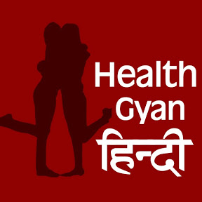 Health Gyan Hindi