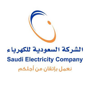 السعودية للكهرباء - SEC