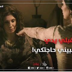 Humiliation In Arabic Drama