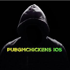 PUBGM Chickens