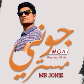 مستر جوني - MR.JONIE
