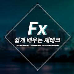 FX - 쉽게 배우는 재테크