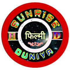 Sunrise Filmi duniya
