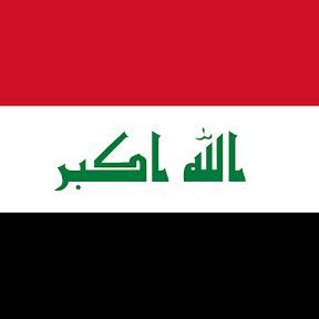 From Iraq