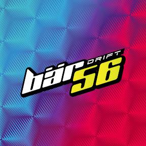 Bruno Bär 56