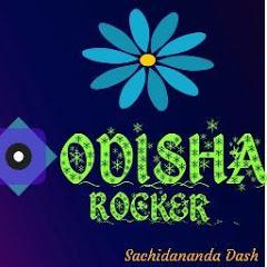 ODISHA ROCKER